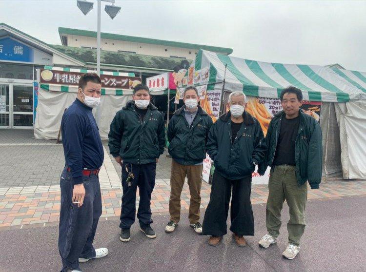 広島出発!